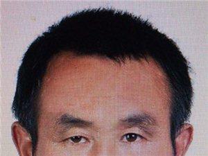 【爱??找人】舒黑保,男,58岁,饶丰镇人