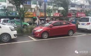 逆向停车将被贴罚单