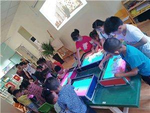 沙���M�v江山了,江山的孩子��暑假沙��陪你��度�^