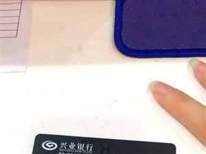 失物招领:在中影光明影城捡到银联卡一张