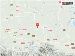 快讯!刚刚,潢川周边发生3.6级左右地震,震源深度9000米!