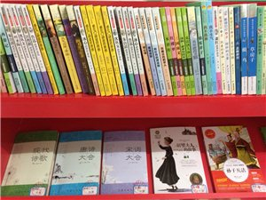 恰是读书时不负好时光陕西首家爱心书屋