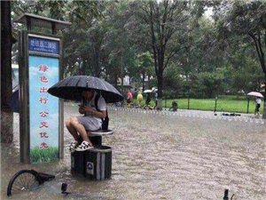 北京暴雨游泳小哥等救助的小哥地铁门口小区门口小区门口二