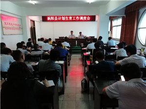 涡阳县召开计划生育工作调度会7月6日上午,涡阳县计划生育工作调度会在卫计委四楼会议室召开。
