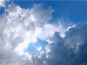 爱就像蓝天白云,晴空万里......