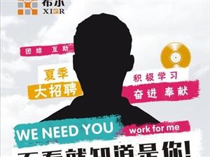 中国移动10086接线客服招聘招聘中国移动客服接线客服(无销售压力项目说明:接听中国移动100