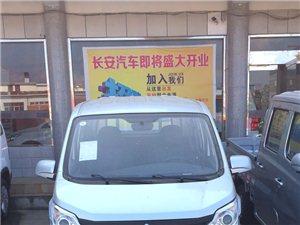 """长安货车""""万元购""""清凉来袭"""