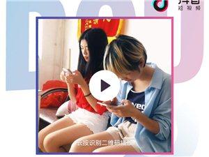视频里这两个好看的小姐姐,知不知道是龙南信息网的谁呀?