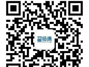 澳门威尼斯人游戏平台人的审车福利!!!