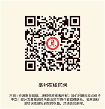 安徽省气象台发布蓝色台风预警