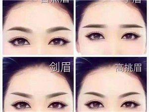 你知道�幔孔霭胗谰妹济����你�R上�得非常有�赓|,而做美瞳����你的眼睛炯炯有神,活�舆M行中原�r899