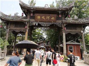 黄龙溪古镇半日游,天气太热了,人又多。