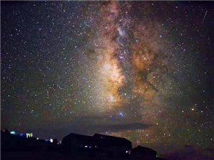 我们的征途是星辰大海。