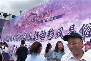 """甘肃有个叫泾川的浪漫之地政府当红娘搞了一场相亲大会成""""网红"""""""