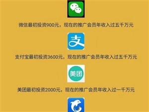 【A派空间】是什么?【A派空间】是一款大家免费使用的app,在这个软件里可以AA制聚餐,聚会,KT