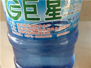 巨星饮用纯净水不健康
