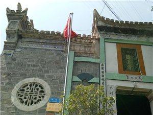 祝所有穆斯林同袍古尔邦节快乐、吉庆!