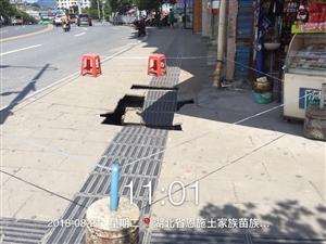 龙泰新一街正对面,芳芳副食/程记万州面门口,豆腐渣工程,这个地方才搞两年多时间就踏下去了,而且下面全