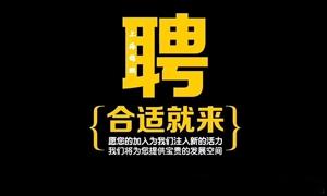上海赚钱多的女服务员日结1000