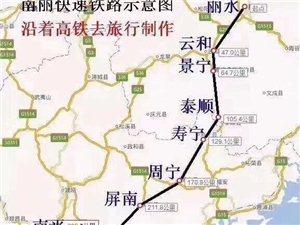 澳门牌九网址有望新增一条铁路