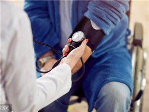 高血压的十大陷阱,您掉进去过几次?