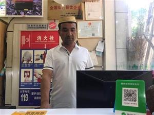 张家川在线赴陕西采访创业打拼的张家川人