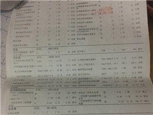 我是上杭�l渣林�虼褰缄�片4�M人,原村干部村�L退休,1978年入�h,2003年退休,就我�廴诵焓励P今年