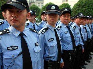 鄱阳县公安局科信大队招辅警1名:1、男女不限;2、30岁以下;3、好学能学,工作认真负责;4