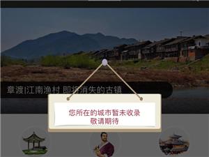 做为一个阳泉人、盂县人总想着家乡能得到发展,希望市县宣传部可以在这上面宣传一下本地旅游文化。