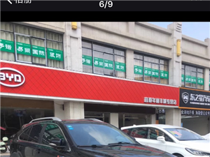 �S城比��迪��I店招聘汽��N售精英
