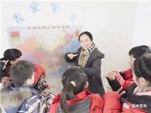 """恭喜涡阳教师入选2018""""药都最美教师""""!来看看都有谁?"""