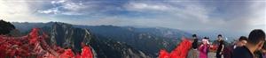 华山……南峰峰顶……的大华球机摄像头……