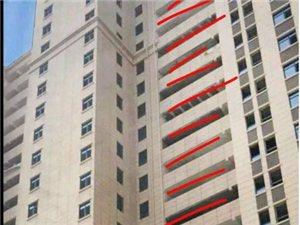 元信首府楼房存在设计缺陷!
