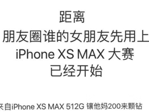 iphone发布会后,你的肾还好吗?