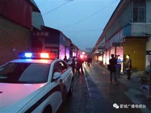 蒙城法院凌晨五点专项行动!拘传18人,7人被拘留