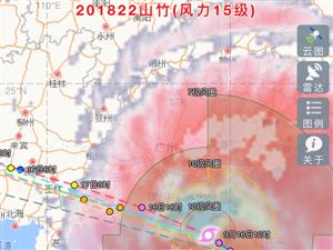 台风知识分享-俗话说的回南风(珠海度假村酒店副总理郑群分享)