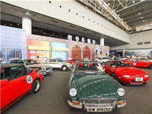 世界顶级香港珍藏老爷车首次亮相盐城!1937年福特V8、007同款座驾莲花Esprit、英国