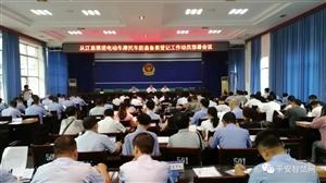 从江县电动车、摩托车智能防盗备案系统启动仪式正式开启