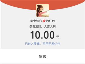 谢谢兴文在线,谢谢小编给我发来的奖励。