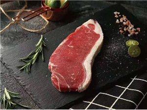 新石器烤肉欢乐港店