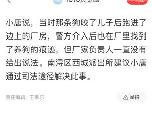 9.24日网络新闻