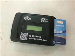 邮储银行免费安装ETC,高速过路费95折