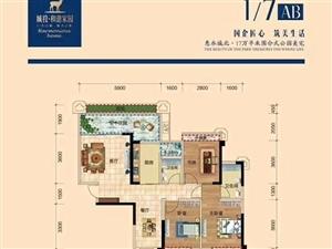 惠水县城北新区准现房出售,城投和谐家园100-130平方,3房4房火爆认筹中,有需要买房的朋友电话联