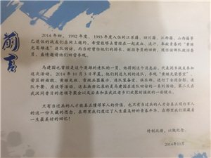 张家川大山深处有个黄继光英雄连的退役老兵曾受到上将张万年将军的亲切接见