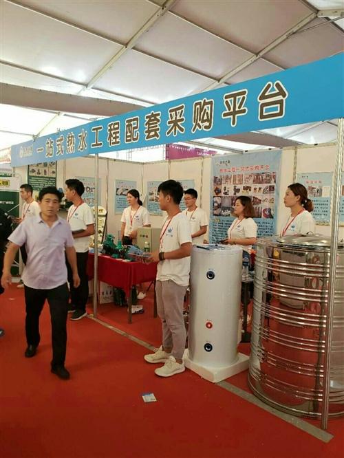 郑州泉水之源设备公司