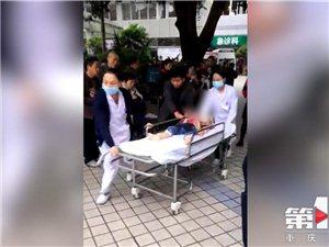 重庆39岁妇女在幼儿园持菜刀砍伤14名儿童被当场制服