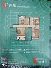 望阳中央公园4室2厅2卫168方84万