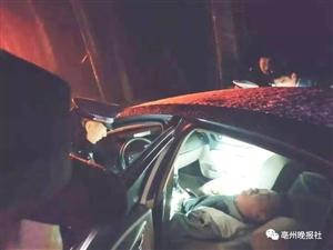 风雪之夜,亳州一男子躺在车内口吐白沫…背后原因让人叹息