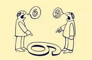 这3张图告诉你:什么叫换位思考!