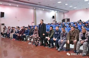 谯城法院一审宣判21人涉恶势力犯罪案件